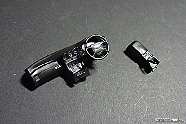 Mitsubishi GTO #01