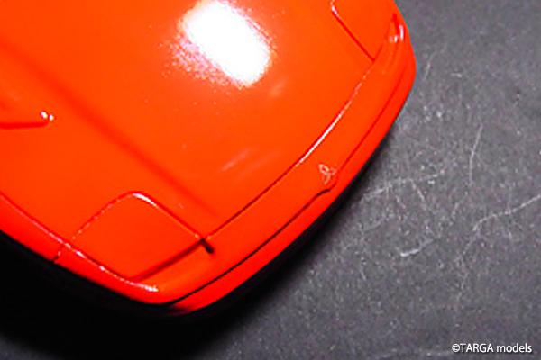 Mitsubishi GTO #03
