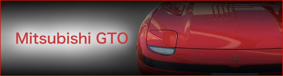 TARGA models blog Mitsubishi GTO BLOG