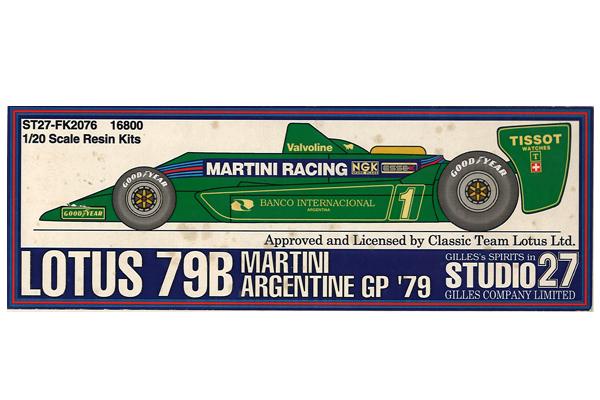 Lotus 79B