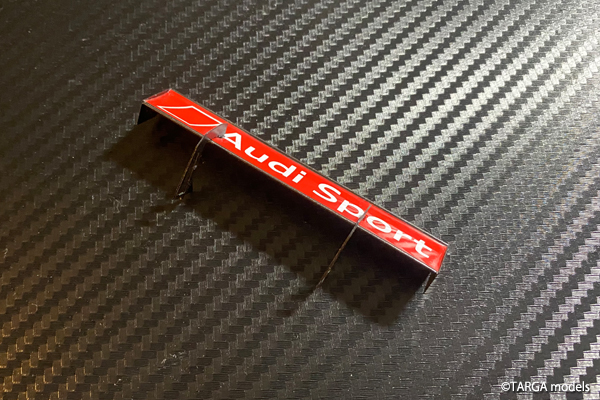 Audi R8 LMS GT3 #13