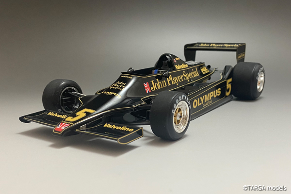 Lotus 79 Finish!
