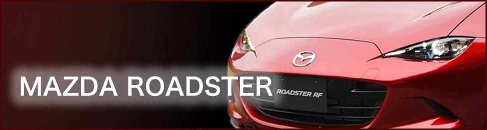 TARGA models blog Mazda Roadster BLOG