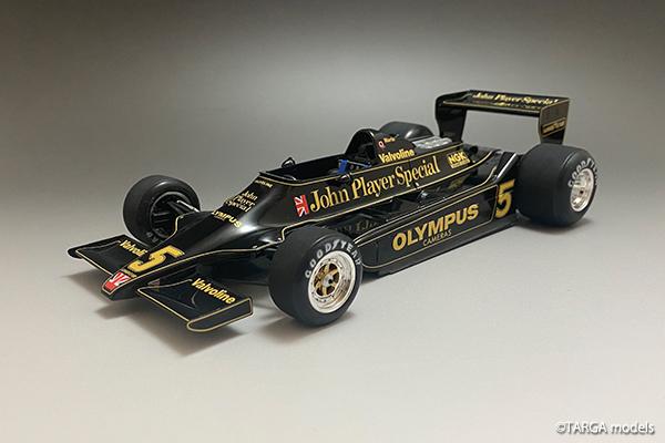 Lotus 79 TARGA models