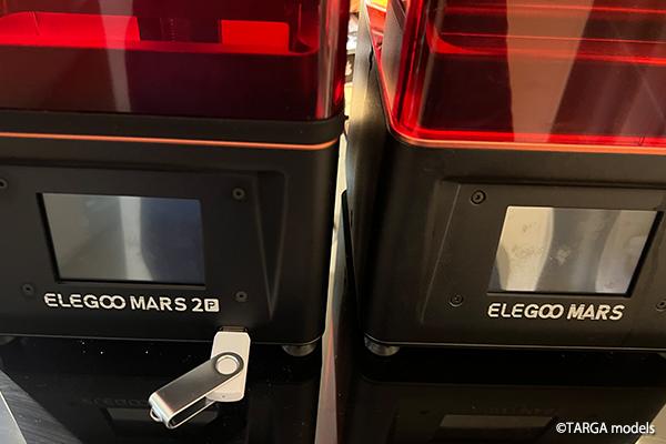 「ELEGOO MARS」と「ELEGOO MARS 2 PRO」の比較